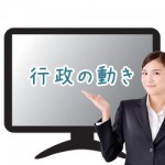 大阪府の民泊条例に対する市町村の反応