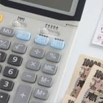 積算価格と収益価格|民泊を始めるための不動産の基礎知識