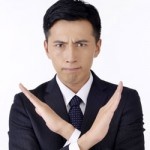 軽井沢の民泊禁止方針