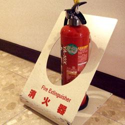 民泊に必要な消防設備