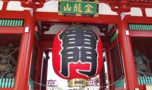 台東区の民泊条例改定
