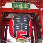 東京都台東区で民泊に関する条例改正案を可決